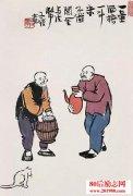 <b>古代关于年龄的称谓,中华文化连年龄都有这么大讲究</b>