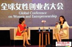 赵薇全球女性创业者