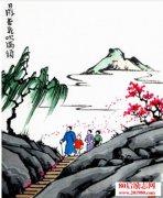 丰子恺春天美文:春