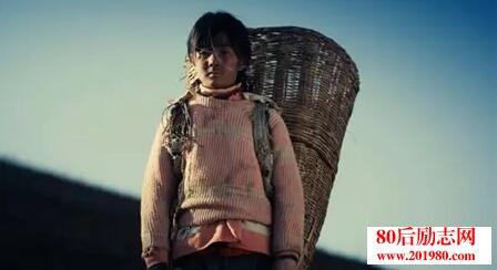 贫穷和善良,一个平凡而感人的故事:我叫山果