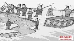 <b>一个炒股炒房净赚千万投资者的忠告:金融让你明白社会</b>