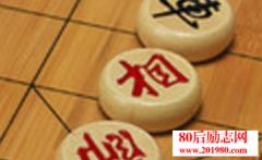中国象棋口诀技巧