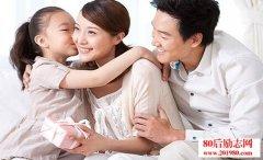 """<b>亲子关系中父母爱的六大误区,请不要再这样""""爱""""孩子</b>"""
