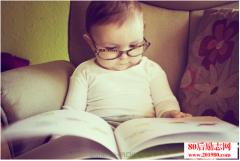 到底读书能带给我们