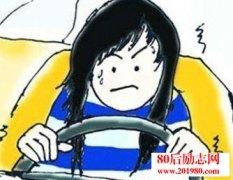 驾考日记:面对困难
