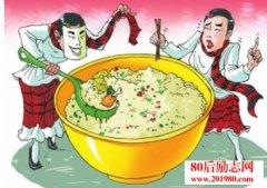 人生的选择:一碗米