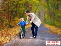 <b>不完美的父亲也可以是最好的父亲</b>