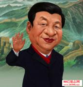 2016习大大十句经典