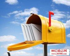 世界上最美的十封信
