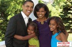 <b>奥巴马给女儿的一封信:停止在做的17件事</b>