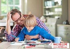 <b>什么是逆商?如何培养孩子的逆商以面对挫折?</b>