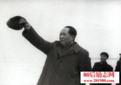 毛主席语录,毛泽东