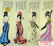 中国古典历史文化里