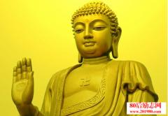 人与佛祖的对话