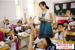 <b>教室里老师和学生的幽默段子</b>