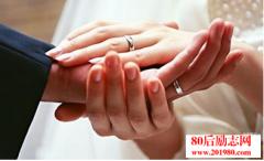 如何保持婚姻的温度