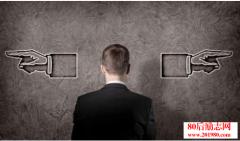 <b>一边上班一边创业,可以吗?兼职创业需要注意的四个问题</b>