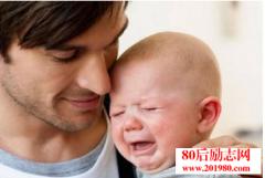 孩子哭泣时,爸妈最