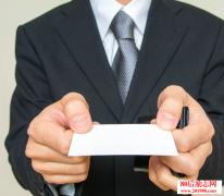 如何让客户跟你签单