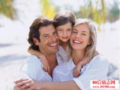 家庭幸福的十项标准
