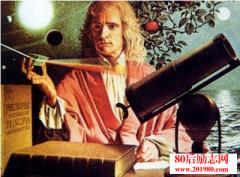 牛顿的故事,在篱笆