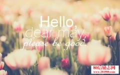 初夏唯美散文,写给五月的散文诗
