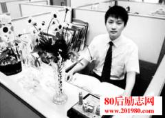 """<b>东南大学大二男生学校里开公司 月入30万成校园""""代理帝""""</b>"""