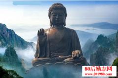 佛家关于为人处世的