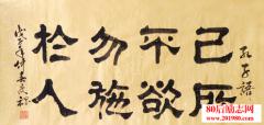 20条国学经典名句及