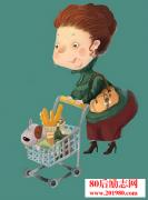 一个老太太的销售妙