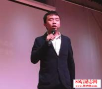 <b>90后创业牛人刘欣,在校创业时就获利百万</b>