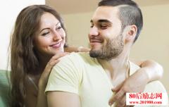 婚后,男人最愿意爱