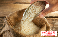 <b>一斤米的故事</b>