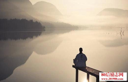 心里无事是一种修身养性的境界  人生四境界:痛而不言,笑而不语,迷而不失,惊而不乱