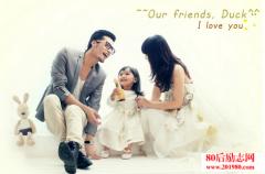 父母彼此相爱,是对孩子最完美最成功的富养