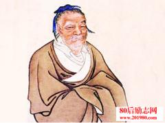 中国历史上的十大励