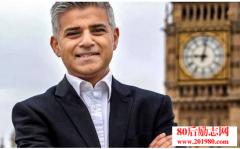 伦敦史上第一位穆斯