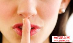 8个职场说话的技巧