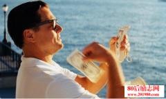 体面的生活,与金钱