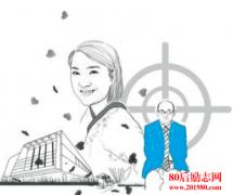 潘石屹和张欣的故事