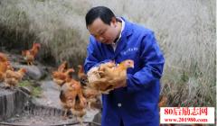 <b>从超市老板到养殖达人,80后养土鸡年收入7万</b>