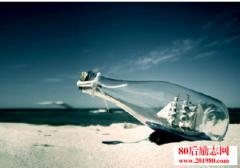 当空瓶子都有了梦想