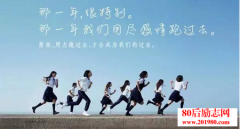 <b>杨熹文:我高考的那一年</b>