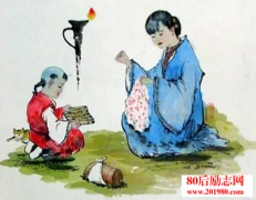 中国古代最伟大的四