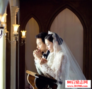 幸福婚姻祷告文:感