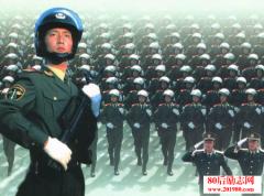 军队励志名言,出自