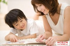 <b>真实才是最好的教育,父母应该让孩子看到你做这8件事</b>
