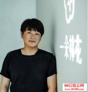 "<b>""一朵棉花""强亚东选择家纺领域创业,获投500万</b>"