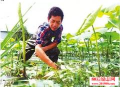 农民致富新项目:浙