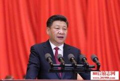 <b>习近平总书记在庆祝党成立95周年大会上的讲话稿全文</b>